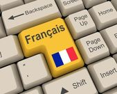 French — Stock Photo