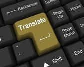 Translate — Stock Photo