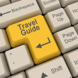 Travel Guide — Stock Photo