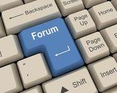 Forum Key — Stock Photo
