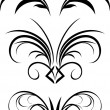 Royalty-Free Stock Vector Image: Fragment of gothic ornament