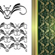 Royalty-Free Stock Vector Image: Pattern of ornament for backgrounds