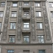Stock Photo: House of Stalinist architecture. St.