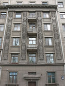 The house of Stalinist architecture. St. — Zdjęcie stockowe