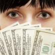 Stock Photo: Womholding money