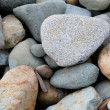 Rocks — Stock Photo #2544261
