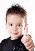 Chłopiec dziecko — Zdjęcie stockowe