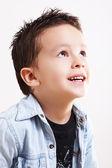 Enfant — Photo