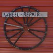 Amish Wheel Repair — Stock Photo
