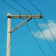 Electric Lines — Stock Photo