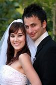 Beautiful Bride and Groom — Stockfoto