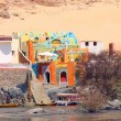 Nubian House - Stock Photo