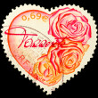 French Heart Shaped Postage Stamp - Stock Photo