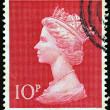 English Postage Stamp - Stock Photo