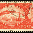 Old English Postage Stamp — Stock Photo #2272593