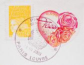 Haert Shaped French Postage Stamp — Stock Photo