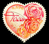 French Heart Shaped Postage Stamp — Stock Photo
