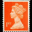 Stock Photo: English First Class Postage Stamp