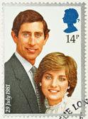Prince Charles Lady Diana Wedding Stamp — Stock Photo