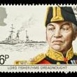 British Navy Postage Stamp — Stock Photo #2396190