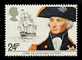 British Navy Postage Stamp — Stock Photo