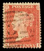Antique Victorian English Postage Stamp — Stock Photo