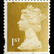 English Postage Stamp — Foto de Stock