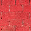 Stock Photo: Invoice, red brick wall.