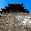 Foto Stock: Forbidden City