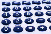 Calculator push buttons — Stock Photo