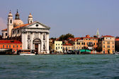 Grand Canel of Venice — Stock Photo