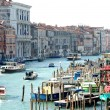 Stock Photo: Canal Grande Side