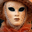 Mask in venice — Stockfoto