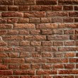 Stock Photo: Ancient wall built from red bricks