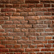Ancient wall built from red bricks — Stock Photo #2441639