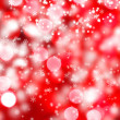 Stock Photo: Abstract background of christmas lights