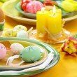 Easter table setting — Stock Photo #2647526