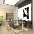 3d design of modern office. - Stock Photo