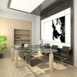 3d design of modern office. — Stock Photo #2619705