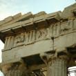 Parthenon. Athens Acropolis. Greece. — Stock Photo