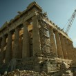 Parthenon. Athens Acropolis. Greece. - Stock Photo