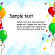 Royalty-Free Stock Vector Image: Balloon party background