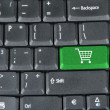 Royalty-Free Stock Photo: Keyboard with green shopping key