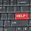 Stockfoto: Keyboard with HELP word