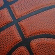 Basketball - Leather Close Up — Stock Photo