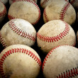 Stock Photo: Old Baseballs