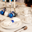 Elegant  Christmas table setting - Stock Photo