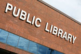 Public library building — Stock Photo
