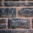Rock or stone granite wall — Stock Photo
