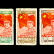Postage stamps. China. Mao. — Stock Photo